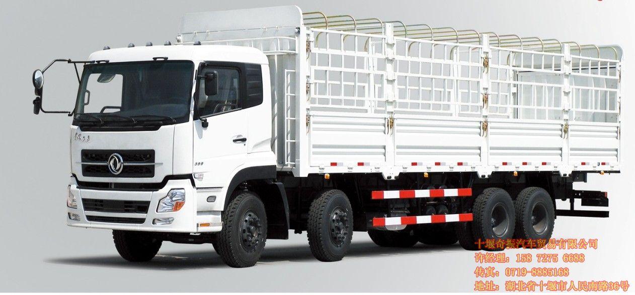 优惠价供应新款东风天龙康明斯系列9米6箱长仓栅运输