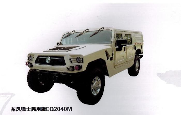 上一个车型:东风越野汽车eq2162n |